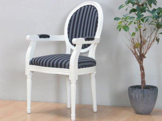 Bol rococo barok stoel met armleuning zwart cremewit
