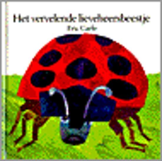 Het Vervelende Lieveheersbeestje
