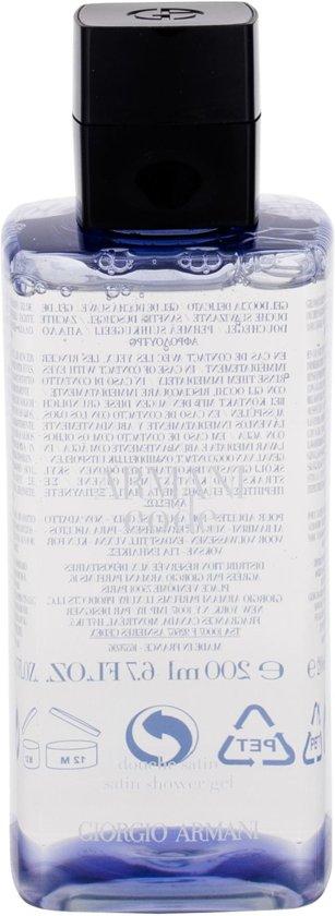 Armani code women 200 ml douchegel mooi en gezond - Italiaanse douchegel ...