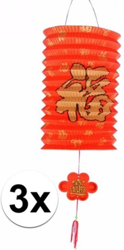 3 Chinese gelukslampionnen - lampionnen Valentinaa