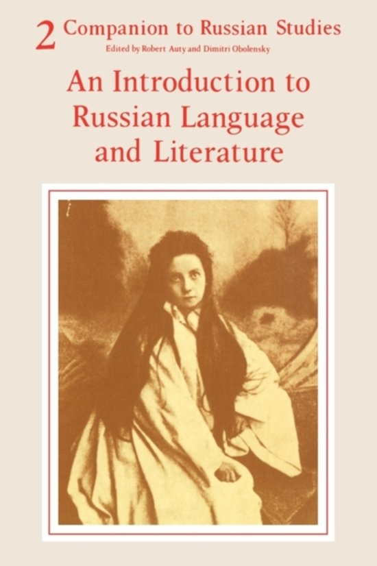 an introduction to russian art music and literature As a member, you'll also get unlimited access to over 75,000 lessons in math, english, science, history, and more plus, get practice tests, quizzes, and personalized coaching to help you succeed.