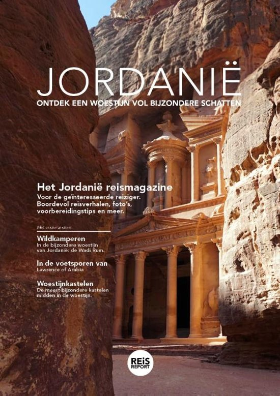 Reisgids Jordanië