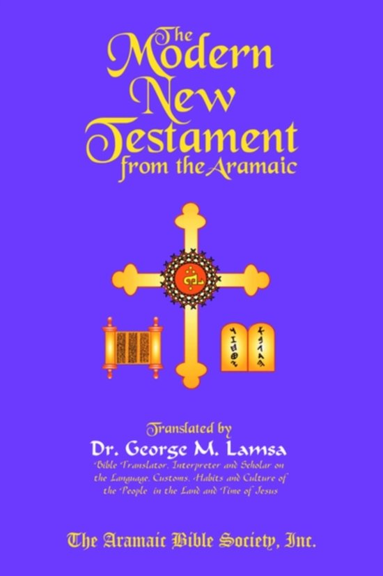 The Modern New Testament from Aramaic