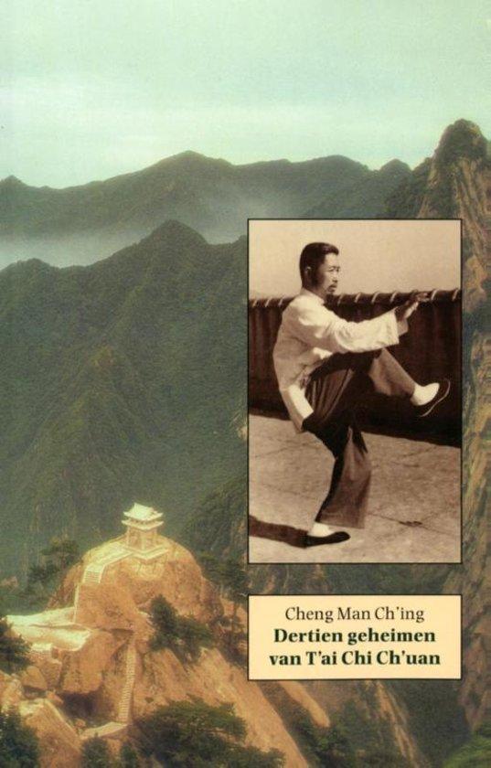 Dertien verhandelingen over T'ai Chi Ch'uan