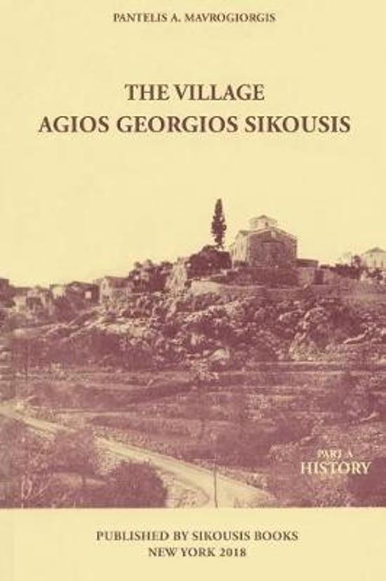 The Village - Agios Georgios Sikousis
