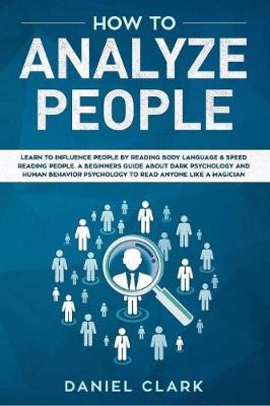 как научиться анализировать