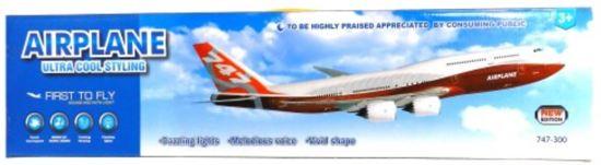 Vliegtuig A330-100 wit met blauw 68 cm lang 65 cm breed met geluid