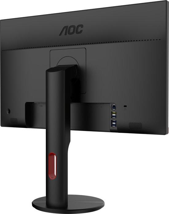 AOC G2590PX
