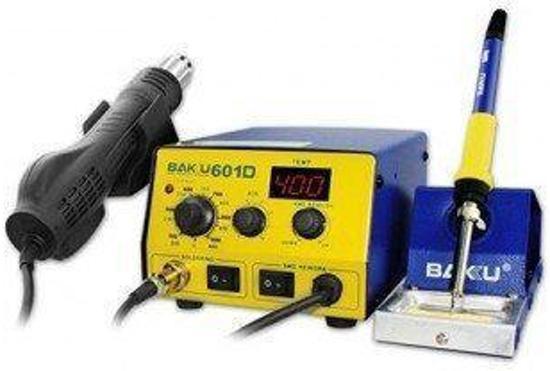 Top bol.com | BAKU soldeer & heat station BK-601D NS13