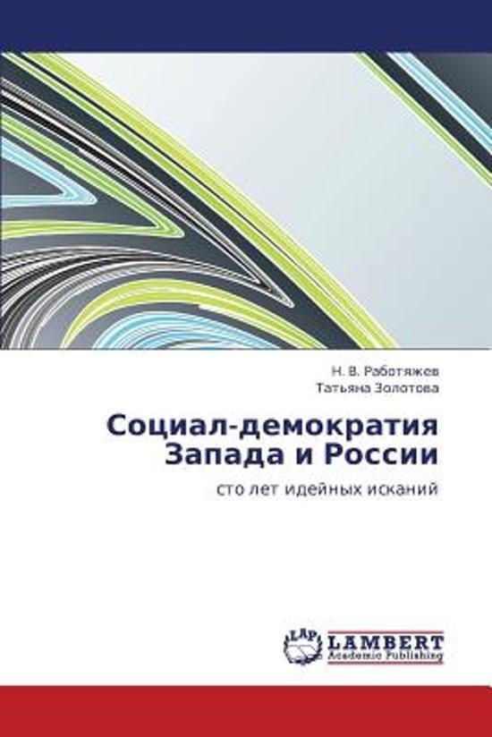 Sotsial-Demokratiya Zapada I Rossii