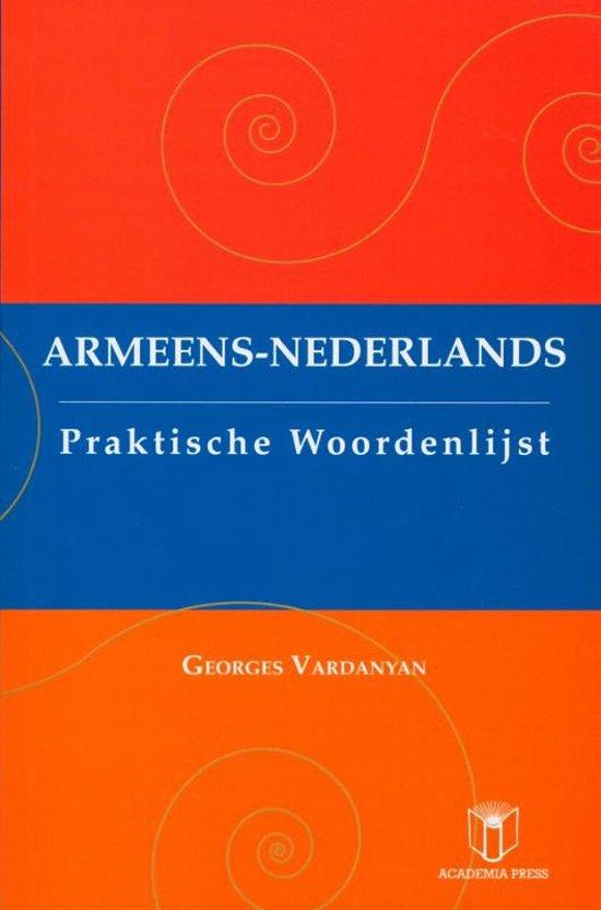 Armeens Nederlands