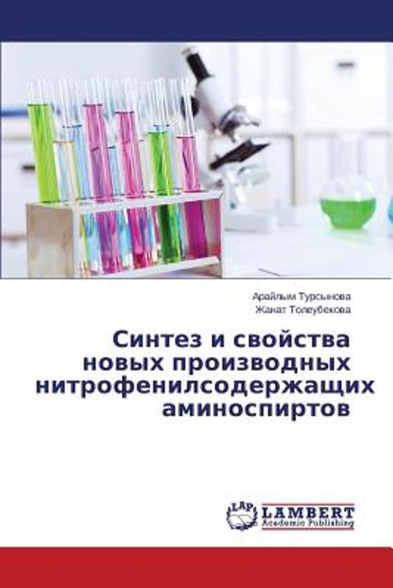 Sintez I Svoystva Novykh Proizvodnykh Nitrofenilsoderzhashchikh Aminospirtov