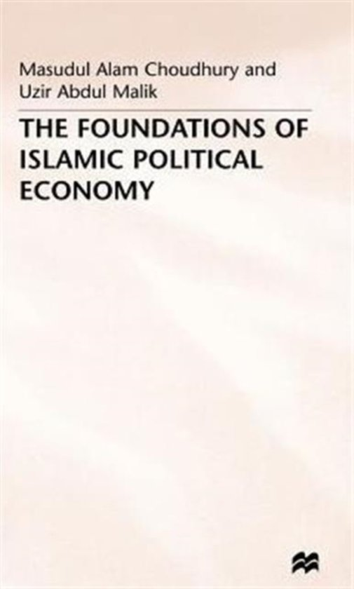 the political framework of islam Moderate islamism is characterized by pragmatic participation within the existing constitutional and political framework,  partisans of political islam .