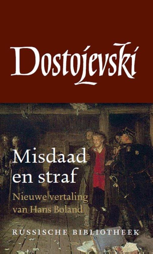 De Russische bibliotheek 5 - Misdaad en straf