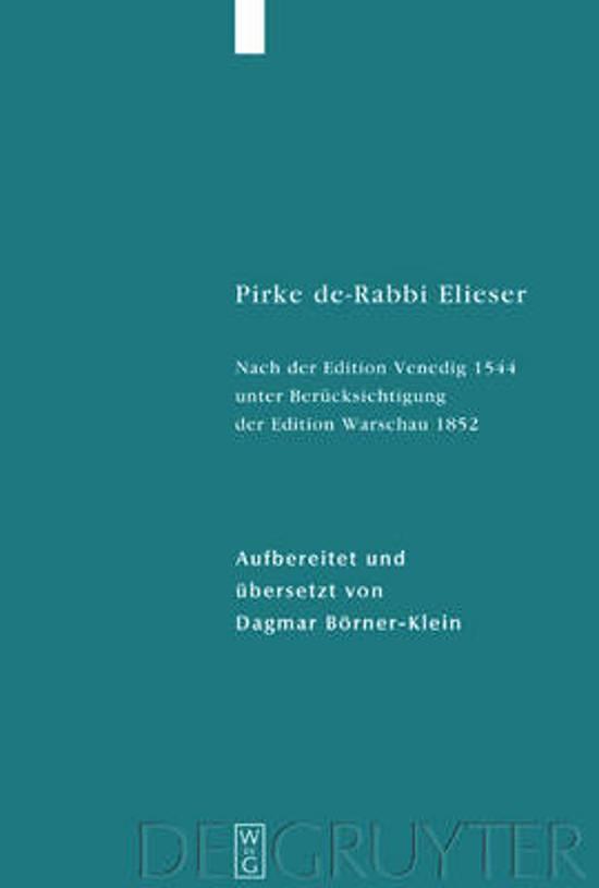 Pirke de-Rabbi Elieser
