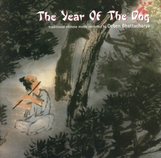 The Year of the Dog: Traditional Chinese Music