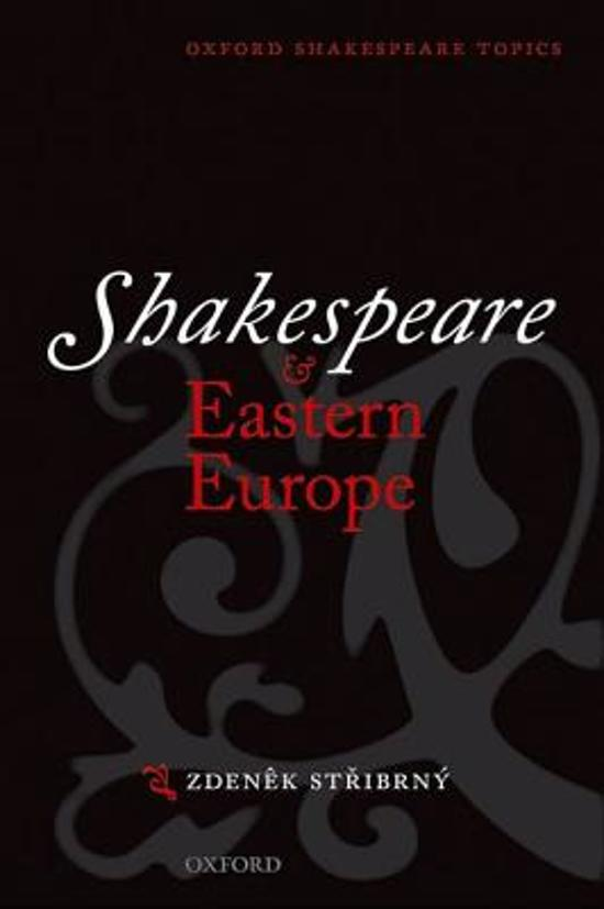 Shakespeare and Eastern Europe
