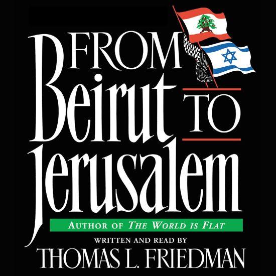 Boek cover From Beirut to Jerusalem van Thomas L. Friedman (Onbekend)