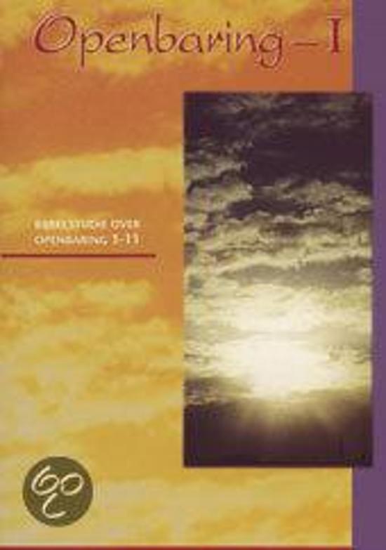 Cover van het boek 'Openbaring 1'