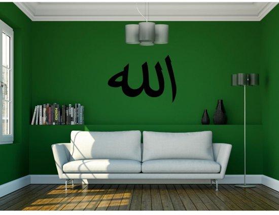 Arabische Muurstickers Slaapkamer : Arabische slaapkamer ideeen arabische slaapkamer ideeen beste