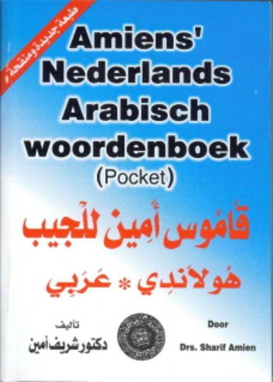Amiens Arabisch Nederlands Nederlands Arabisch woordenboek pocket