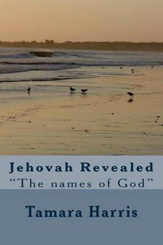 Jehovah Revealed