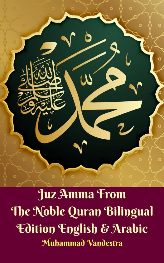 Bol Juz Amma From The Noble Quran Bilingual Edition English