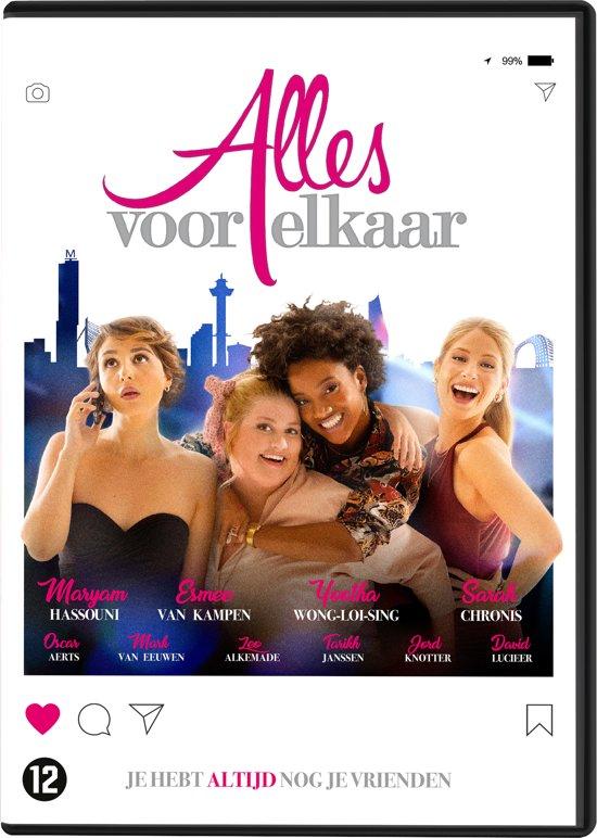 ALLES VOOR ELKAAR (DVD)