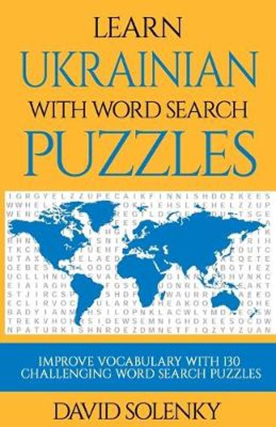 Learn Ukrainian with Word Search Puzzles: Learn Ukrainian Language Vocabulary with Challenging Word Find Puzzles for All Ages
