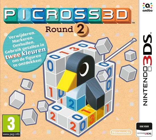 3DS Picros 3DS round 2