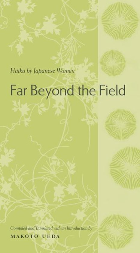 Basho and His Interpreters: Selected Hokku with Commentary free