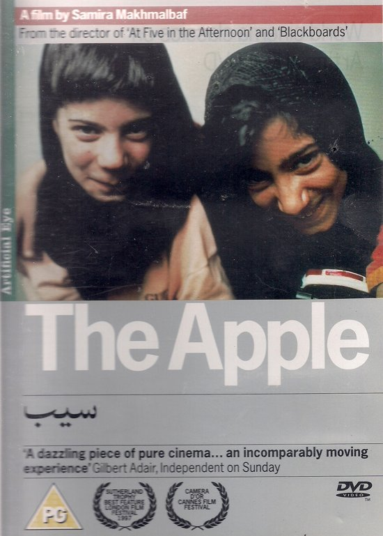 The Apple (1997) [DVD] (import)