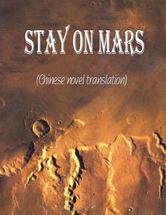 Stay on Mars (Chinese novel translation)