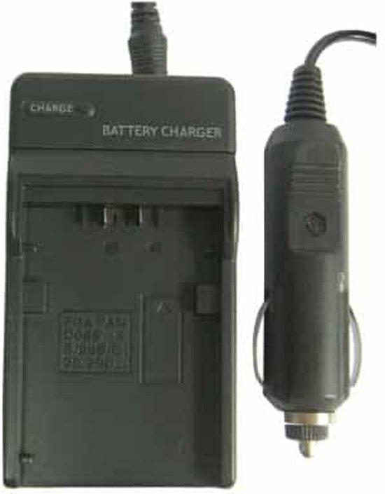 Digitale camera batterijlader voor Panasonic D08S / 16S / 28S / D120 / 220/320 (zwart)