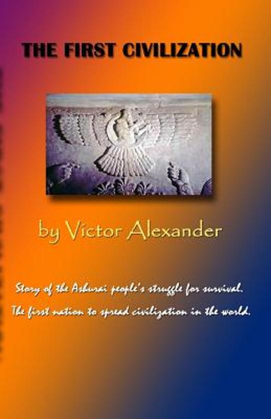 The First Civilization