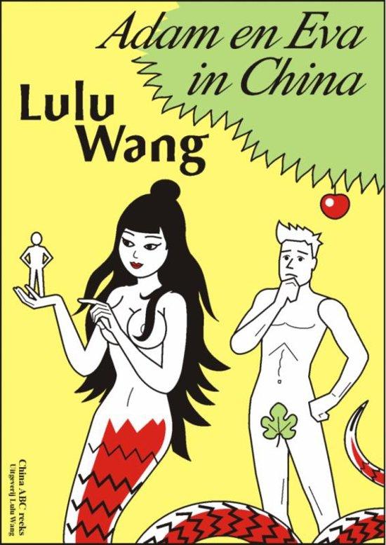 Adam en Eva in China