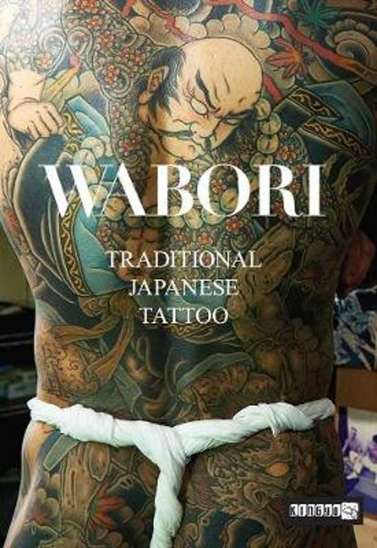 Bolcom Wabori Traditional Japanese Tattoo Manami Okazaki