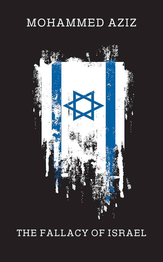 The Fallacy of Israel