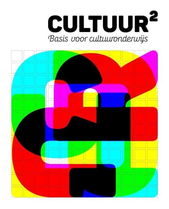 Boek cover Cultuur2 van Barend van Heusden (Hardcover)