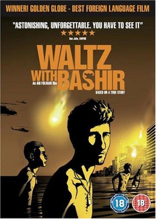Waltz with Bashir [2008]