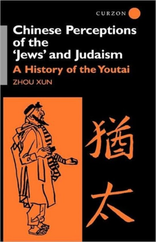 a history of judaism How can the answer be improved.