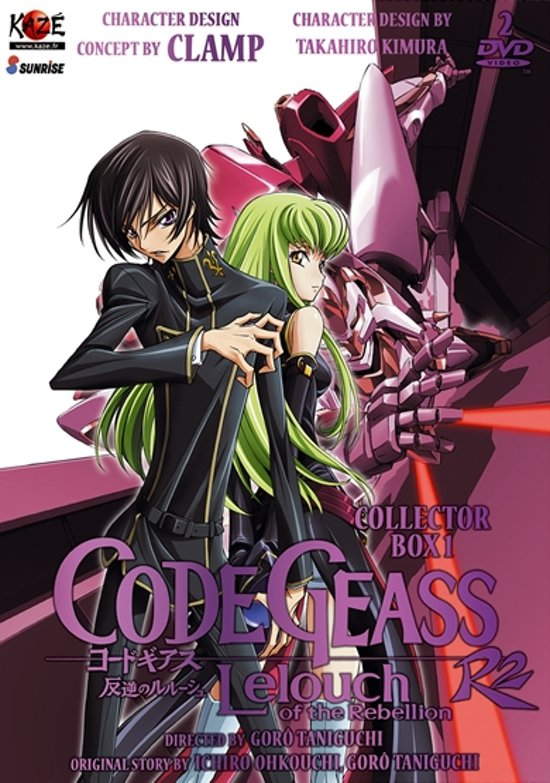 Code Geass: Lelouch Of The Rebellion R2 - Volume 1