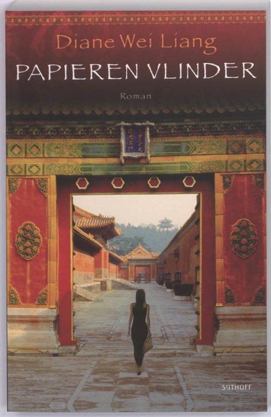 Papieren Vlinder - Diane Wei Liang |
