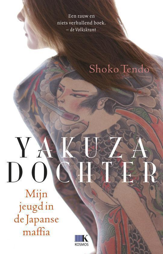 Japanse seks boek