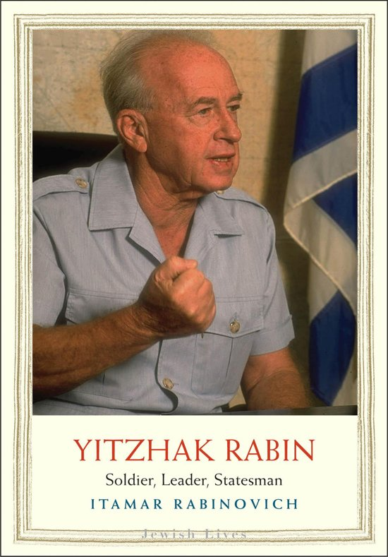 a brief story of yitzhak rabin Yitzhak rabin's daughter dalia speaks at a ceremony marking the 20th anniversary of his murder form and structure hamper israeli pm murder story read more.