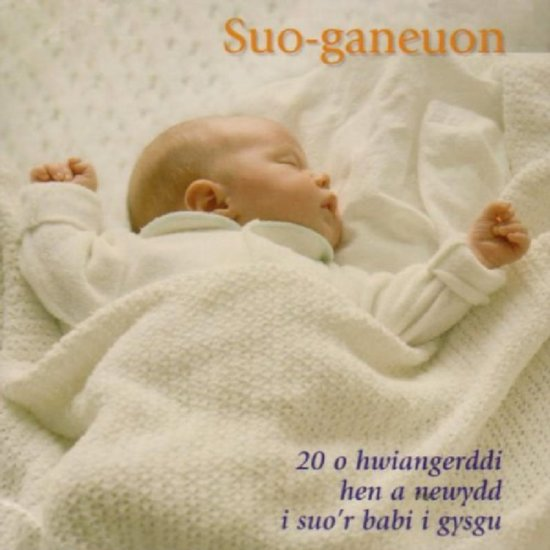 Suo-Ganeuon