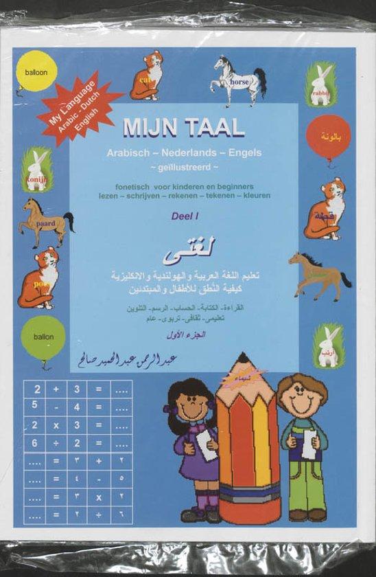 Bolcom 1 Mijn Taal Arabisch Nederlands Engels Voor Kinderen A