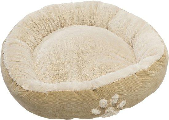 Bol.com beige poezen katten mand kussen rond 58 cm