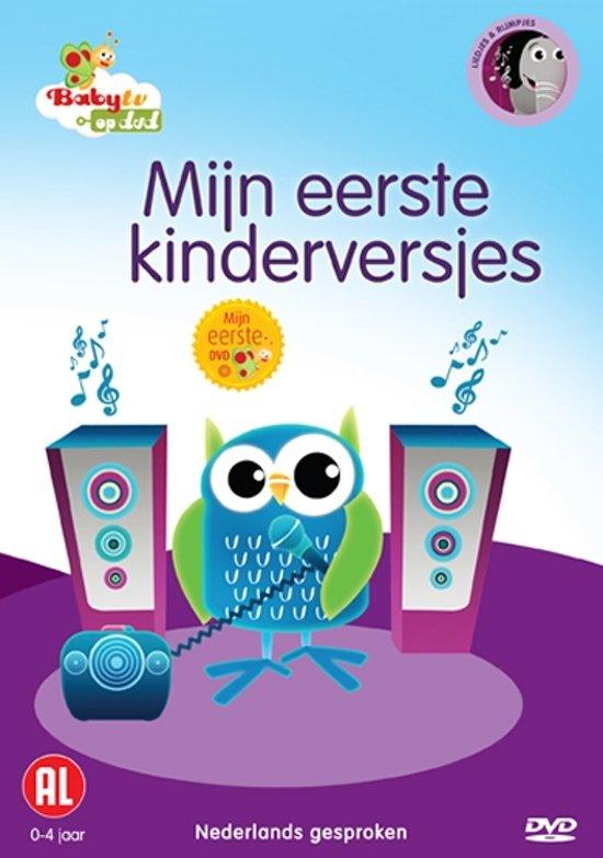Cover van de film 'Baby TV - Mijn Eerste Kinderversjes'