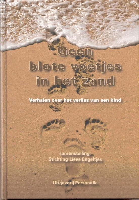 Geen blote voetjes in het zand
